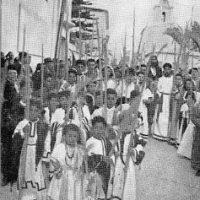 Pueblo Hebreo